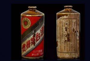 1953年的车轮牌茅台酒