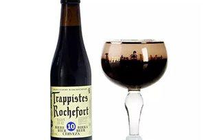 比利时Rochefort10号