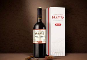 纳兰河谷葡萄酒
