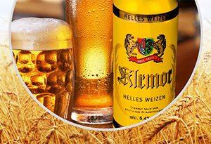 德国卡蒙啤酒