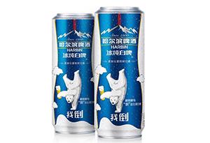 哈尔滨冰纯白啤
