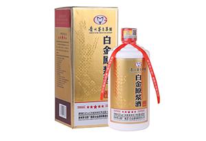 茅台白金原浆酒