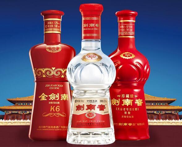 剑南春52度价格一览表,价格最低最具潜力的全国硬通货-酒文化