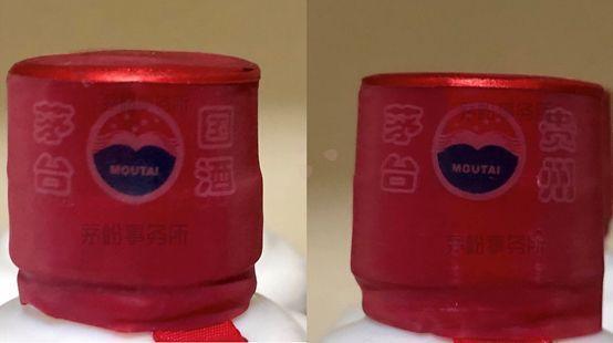国酒茅台和贵州茅台的区别,商标不同意义完全不同但品质还在-酒文化