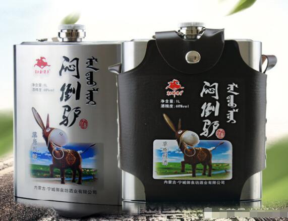 闷倒驴68度多少钱一瓶,草原上最烈的酒也只需二三十元-酒文化